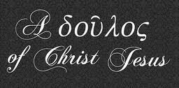 When a believer accepts Jesus Christ as Lord, that individual assumes the position of a