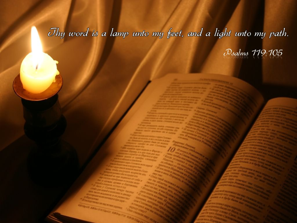 Psalm 119: 105–A lamp unto my feet | Dr. J's Apothecary Shoppe