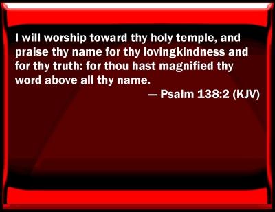 Psalm_138-2