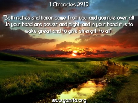 1 Chronicles-29--12