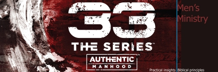 33TheSeries